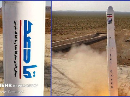 L'IRGC pone in orbita il primo satellite militare iraniano
