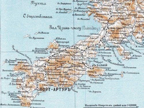 La Trafalgar dell'Est: Perché la Marina russa perse la Guerra Russo-Giapponese