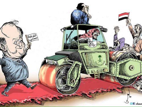 La Blitzkrieg-fiasco saudita in Yemen