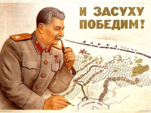 Stalin e la Guerra