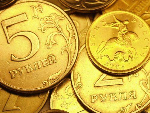 Le riserve internazionali della Russia sono aumentate di 500 milioni di dollari