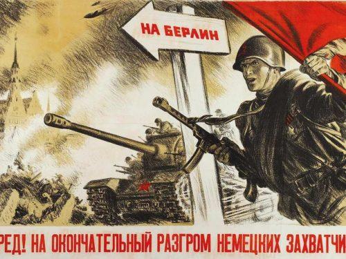 L'invasione di Hitler e l'inizio della Guerra Patriottica