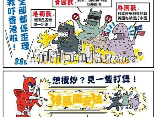 Il drago cinese è sul sentiero di guerra