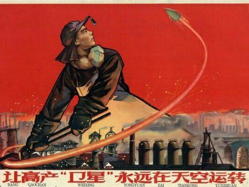 """La Cina è capitalista"" è una posizione anti-marxista"