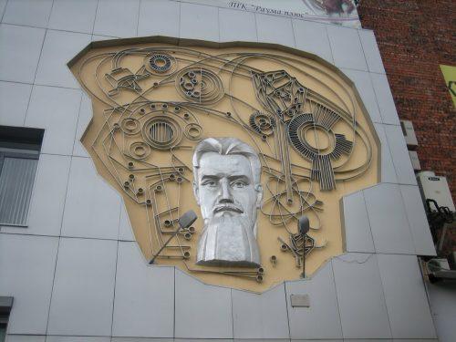"""Stalin a Kurchatov: """"Chiedi tutto ciò che ti serve. Dacci solo la Bomba"""""""