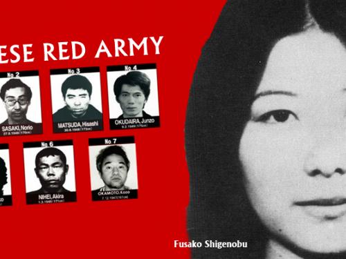 Armata Rossa Giapponese: guerra partigiana nel Paese del Sol Levante