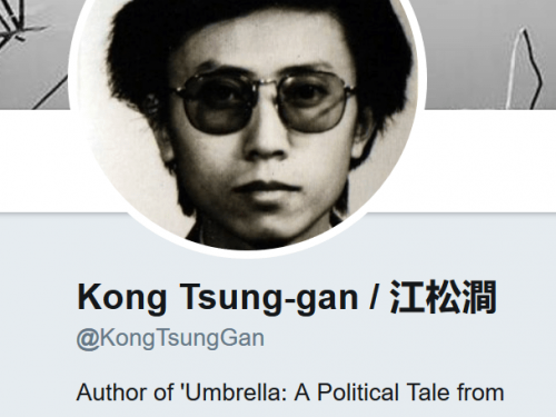 """Lo """"scrittore che lotta per la libertà"""" è un ex membro nordamericano di Amnesty"""