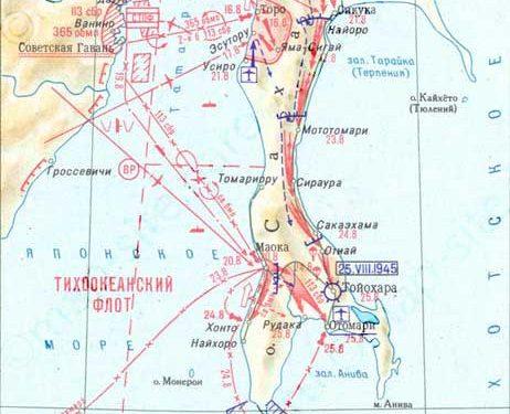Gli USA consegnarono 150 navi da guerra all'URSS per l'invasione del Giappone