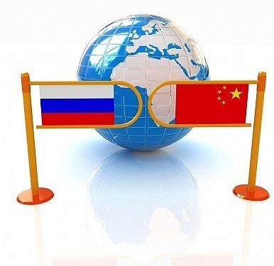 La Cina costruirà una comunità sanitaria con Russia, Kazakistan, Kirghizistan e Mongolia