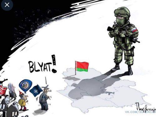 """Washington diocumenta la sua """"rivoluzione"""" in Bielorussia"""