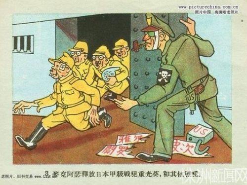 La CIA suggerisce che gli USA usarono armi biologiche nella guerra alla Corea