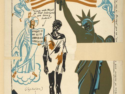 """George Orwell e la lotta della CIA al """"totalitarismo"""""""