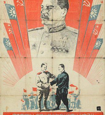 Nuovi documenti sulle operazioni sovietiche contro il Giappone