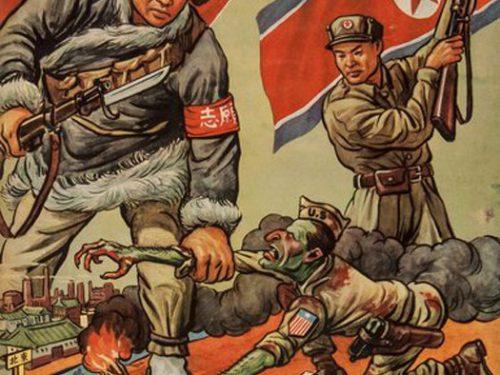 La posizione della Cina sulla guerra di Corea