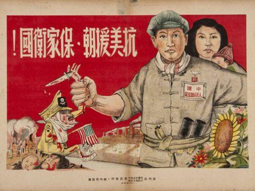 70° anniversario della guerra di resistenza all'aggressione degli Stati Uniti e di aiuto alla Corea