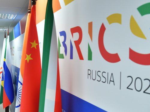 I BRICS si uniscono contro l'unilateralismo e il bullismo