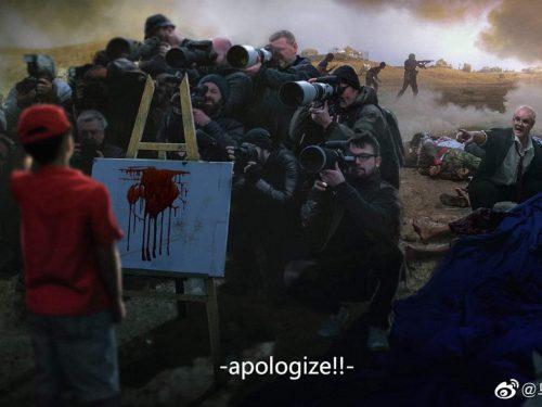 Il fumetto cinese riflette l'indignazione per le atrocità della guerra australiana
