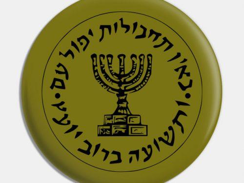 Come Israele ha preparato l'omicidio dello scienziato Fakhrizadeh