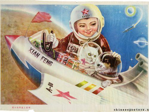 La Cina completa la sua rete di navigazione satellitare Beidou