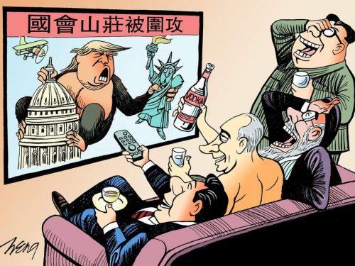 Gli Stati Uniti isolano la Cina? O essi stessi?