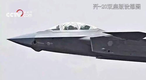 Il J-20 biposto e con motore nazionale compare ufficialmente