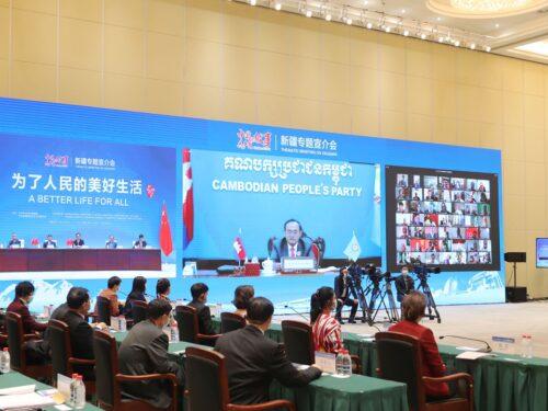 Smentite le affermazioni sul genocidio nello Xinjiang