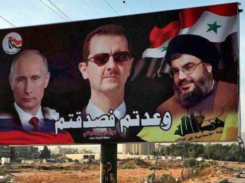 Il pericolo maggiore delle provocazioni israeliane in Siria