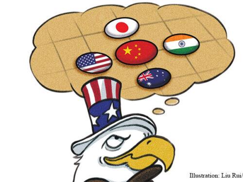 """Il concetto di """"NATO del Pacifico"""" è una tattica da branco di lupi statunitense"""