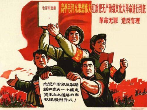La Cina è un Paese capitalista o comunista?