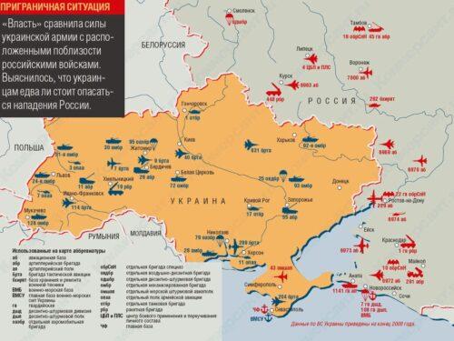 Non ci sarà alcuna offensiva ucraina nel Donbas: segnali e motivi precisi