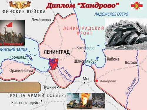 Battaglia di carri armati a Khandrovo