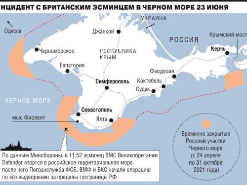 La rotta per la Crimea della marina inglese, finisce in un bluff