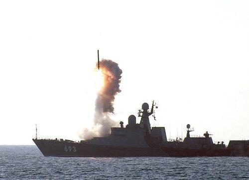 I tre principali compiti delle forze navali russe nel Mediterraneo
