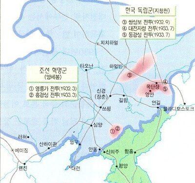 Il Corpo Eroico Coreano